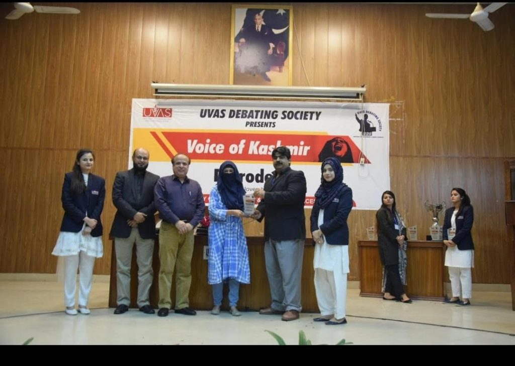 Declamation Competition on Voice of Kashmir