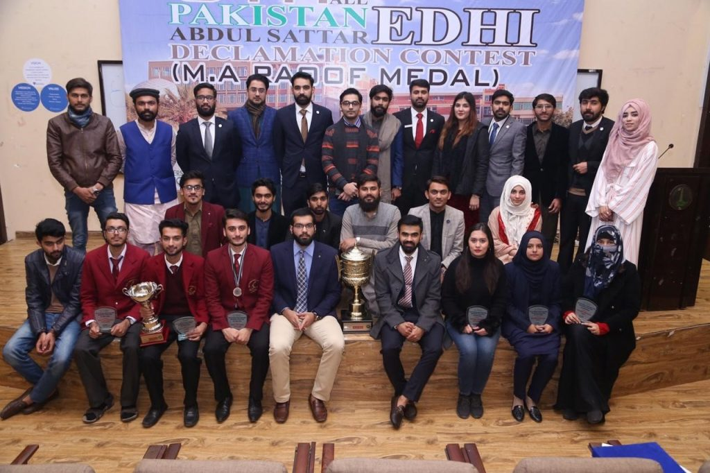 6th All Pakistan Abdul Sattar Edhi Declamation Competition